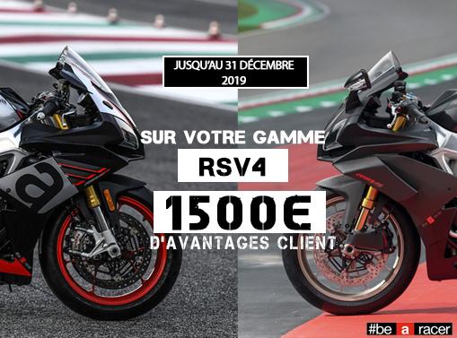 Gamme RSV4